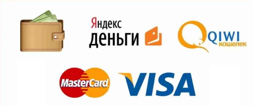 погашение кредитов