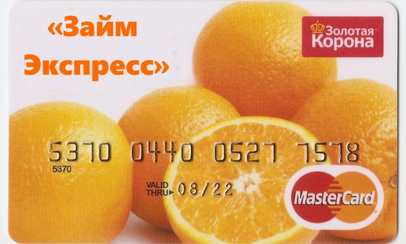 апельсины и карты