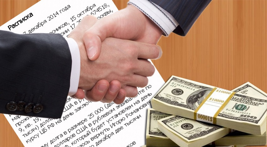 рукопожатие и доллары