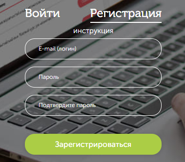 Регистрация в Студии СГА
