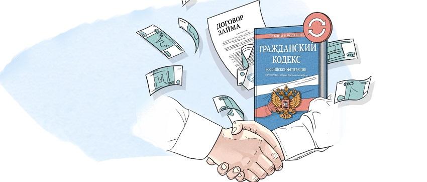 Договор займа картинки