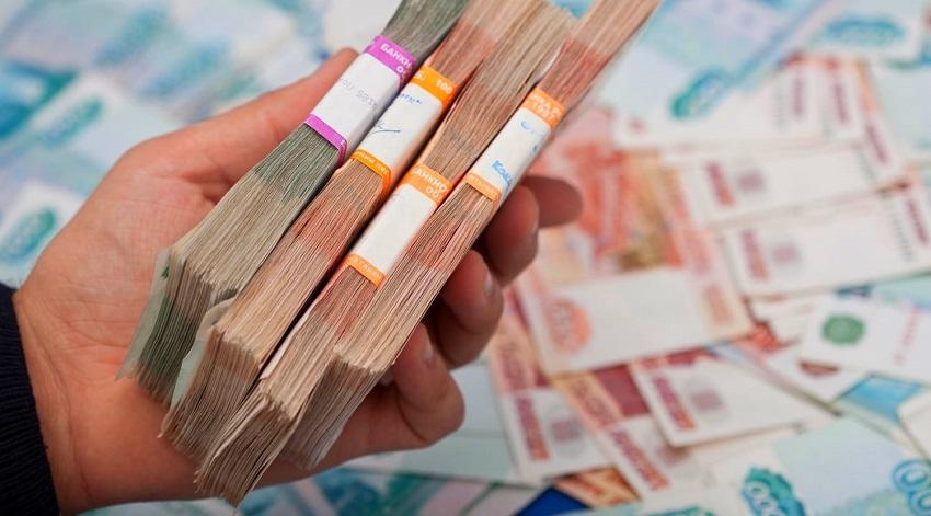 Пачка денег картинка