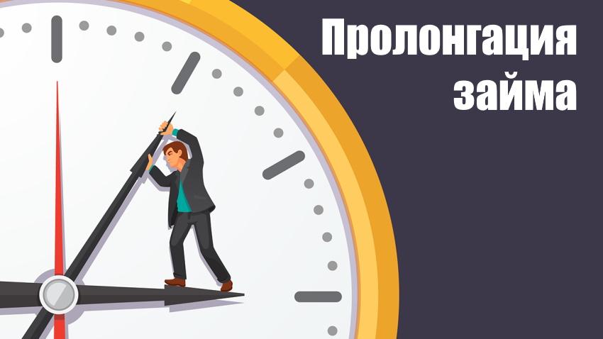 Время рисунок