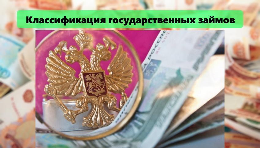 герб и деньги