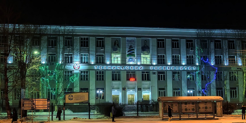 Комсомольский-на-Амуре Государственный университет