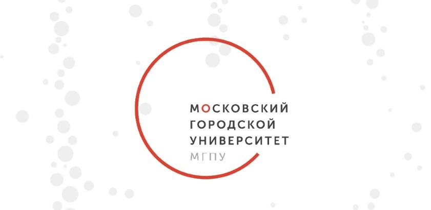 Московский городской университет
