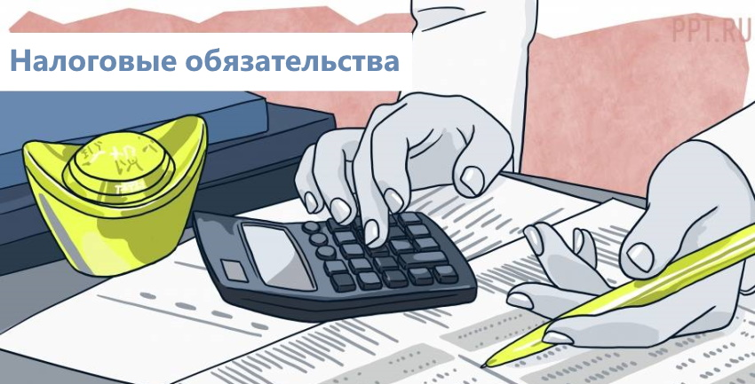 Калькулятор налоговой нагрузки