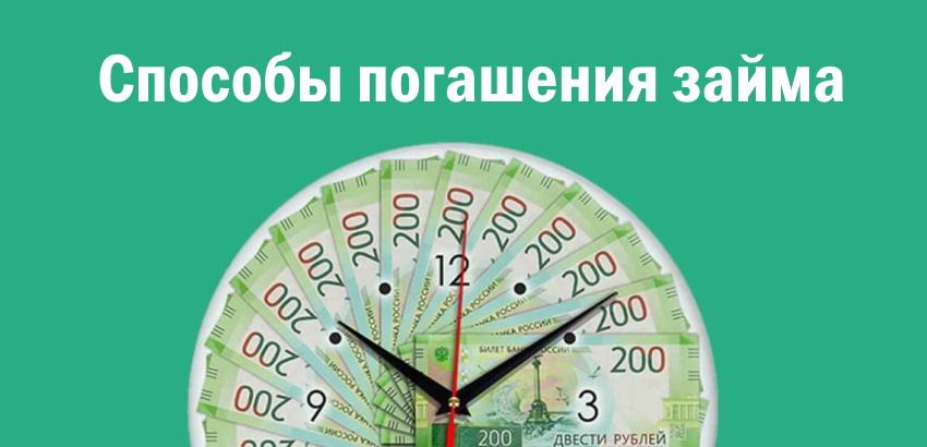 часы из денег
