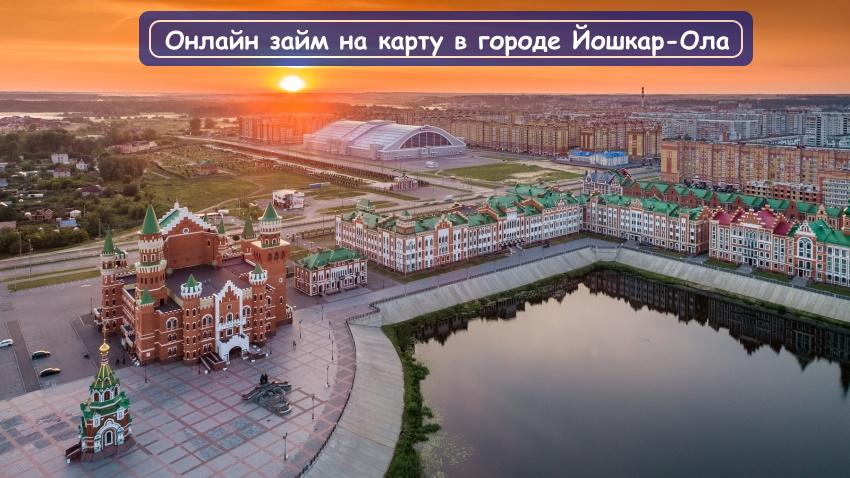 Набережная в Йошкар-ОлеКрасивые фото Йошкар ОлыГород Йошкар-Ола рисунокЙошкар-Ола с высоты