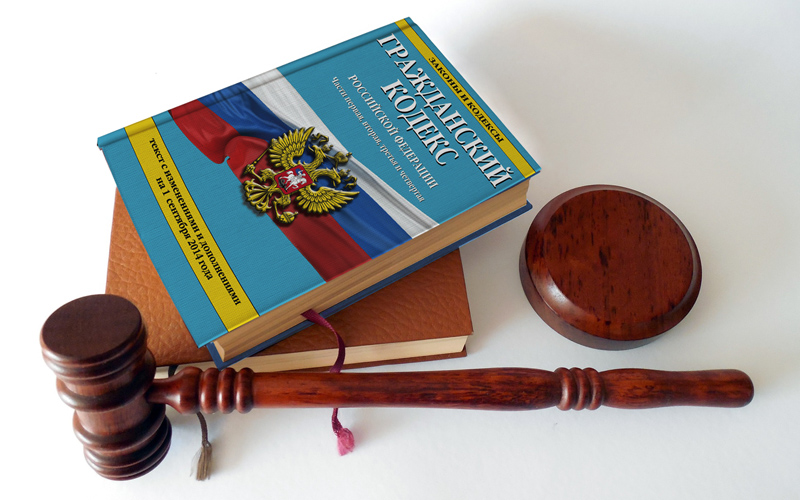 Процедура оспаривания договора