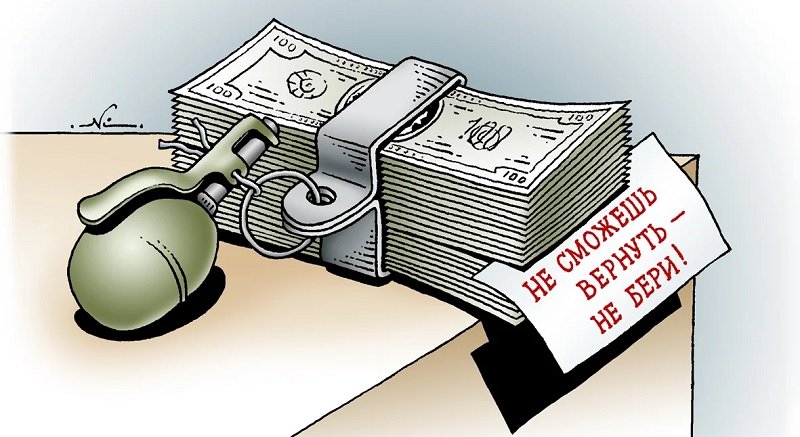 Деньги и граната