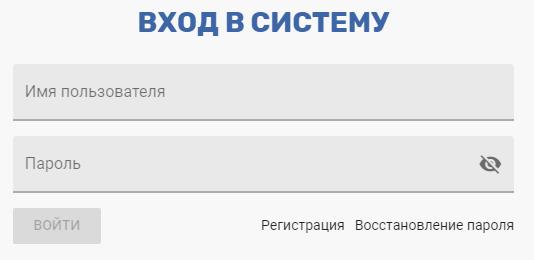 Вход в ПФДО