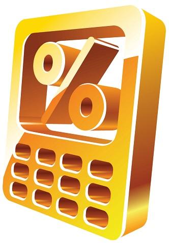 Расчет процентов калькулятор