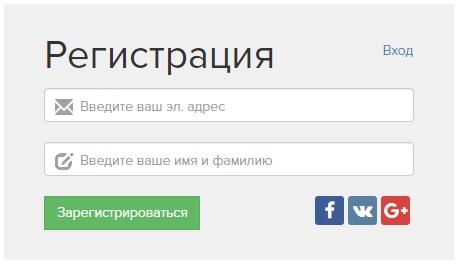 Регистрация на портале Скиллбери