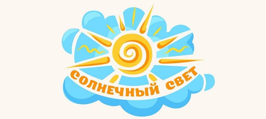 Логотип сайта Солнечный свет