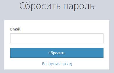 Восстановление пароля СТГАУ