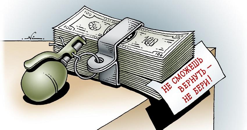 Задолженность карикатура