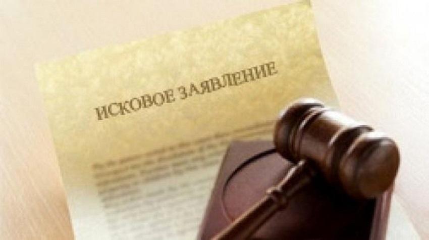 Подача иска в суд картинки