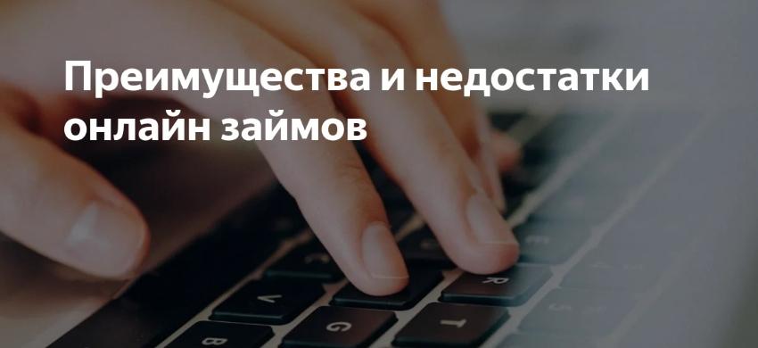 картинка клавиатура