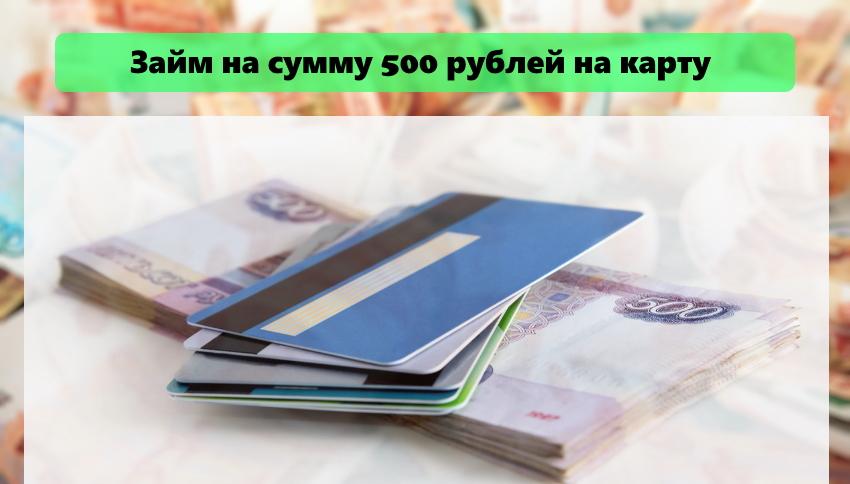 Деньги пачки и банковские карты карты