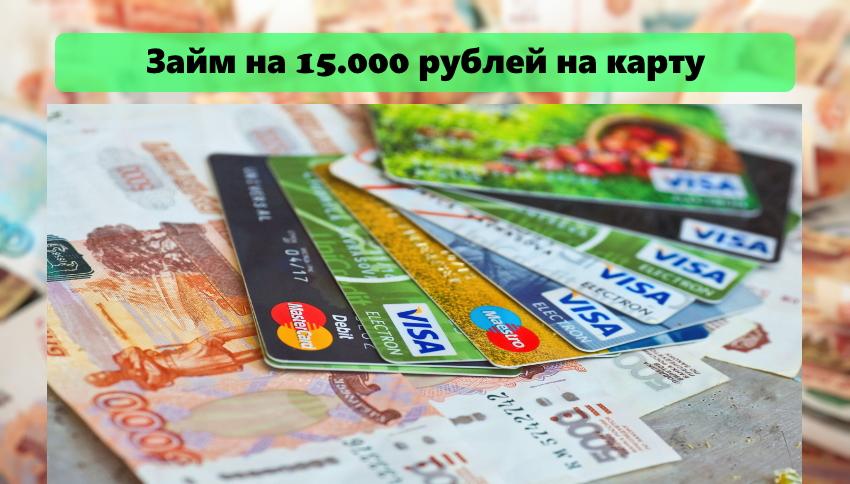 Кредитные деньги картинки