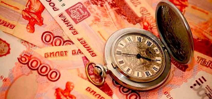 Как избавиться от долгов в МФО.
