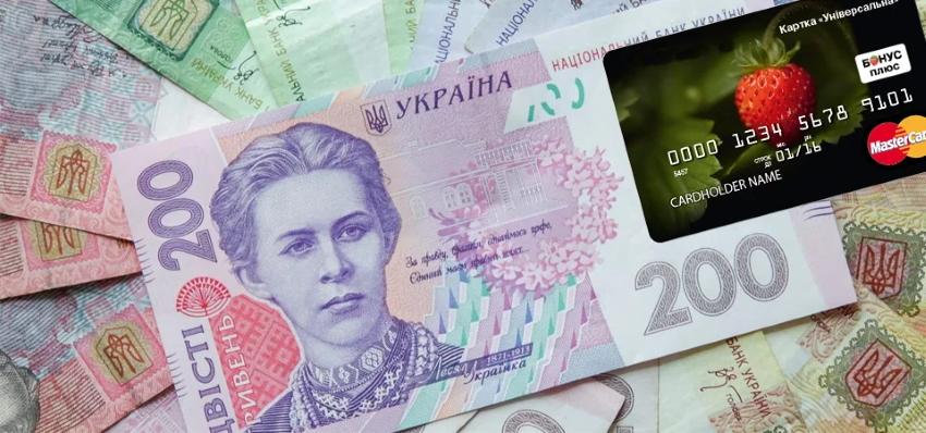 украинские деньги и карта