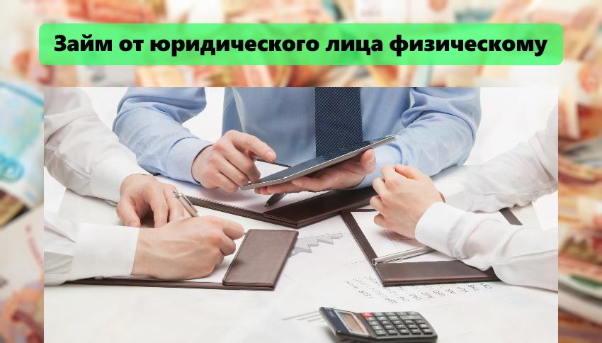 калькулятор и сделка