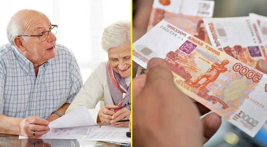 Картинки с пенсионерами и деньгами