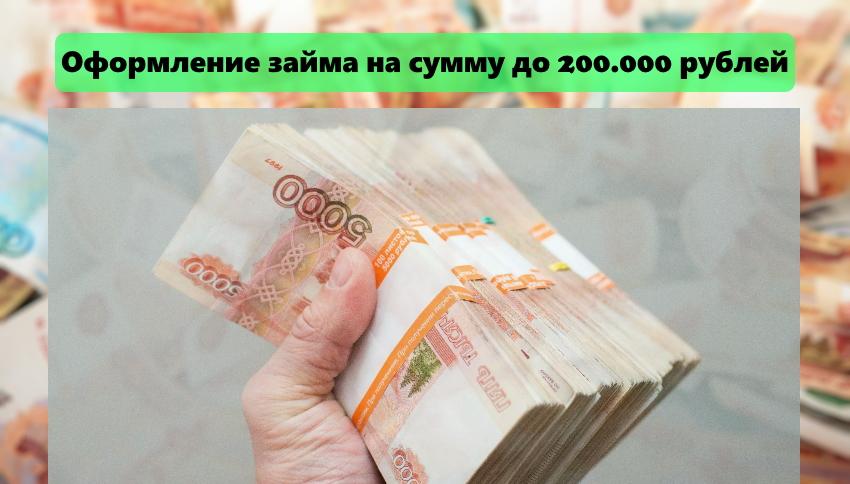 Пачка денег 5000 рублей