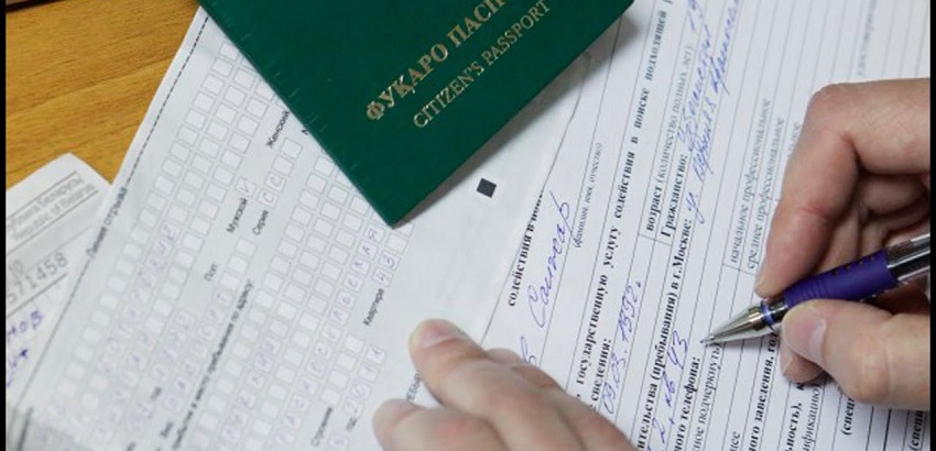 РВП В паспорте Узбекистана