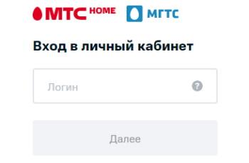 лк мгтс