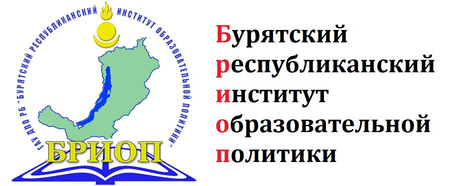 БРИОП расшифровка лого