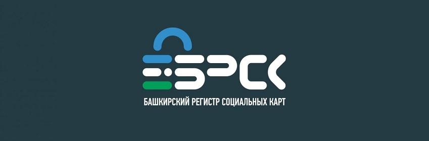 Социальная карта Башкортостана БРСК