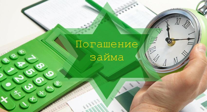 зеленый секундомер
