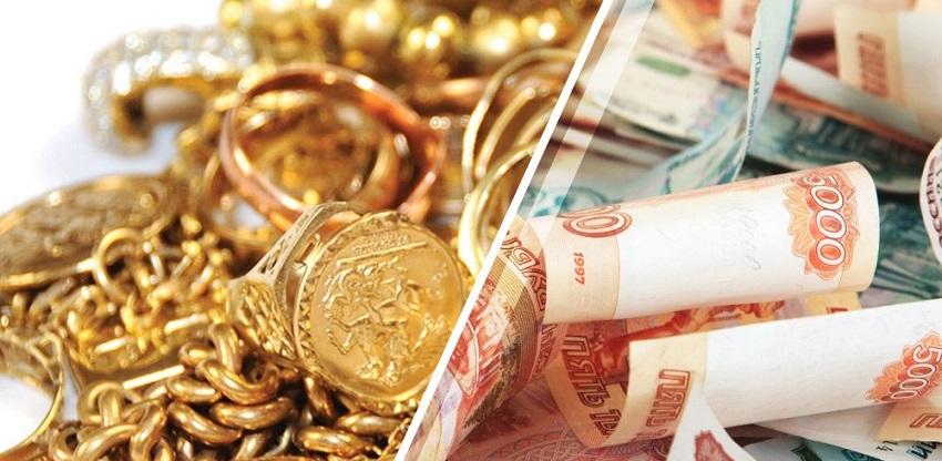 Фото золота и денег