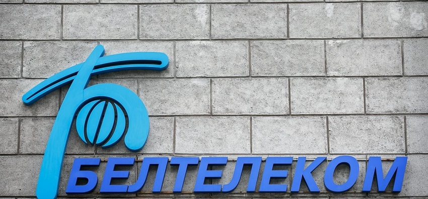 логотип белтелеком