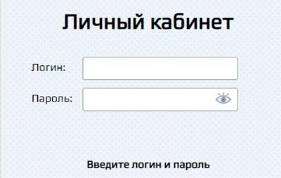 лк бс