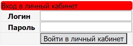 лк эконотел