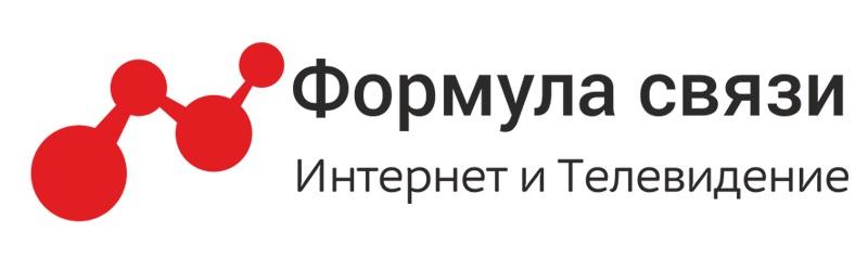 Формула связи логотип