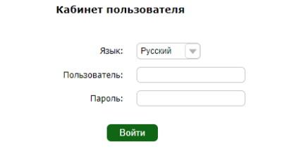 лк пользователя