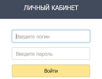 лк регионтелеком
