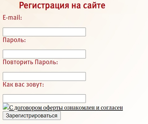 регистрация сгау