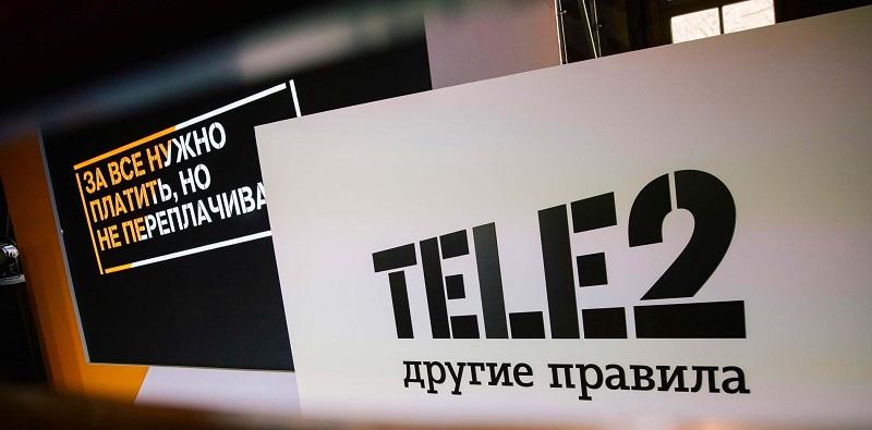 компания теле2
