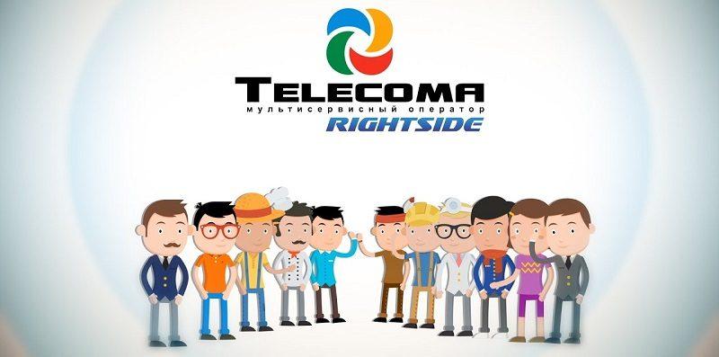 телекома