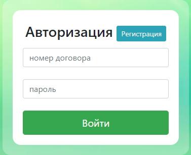 лк балахна