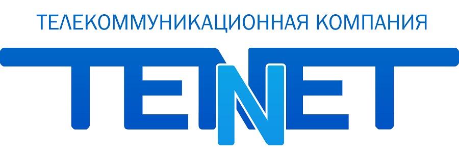Телекоммуникации лого