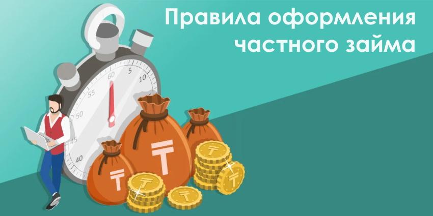 мешок деньги секундомер