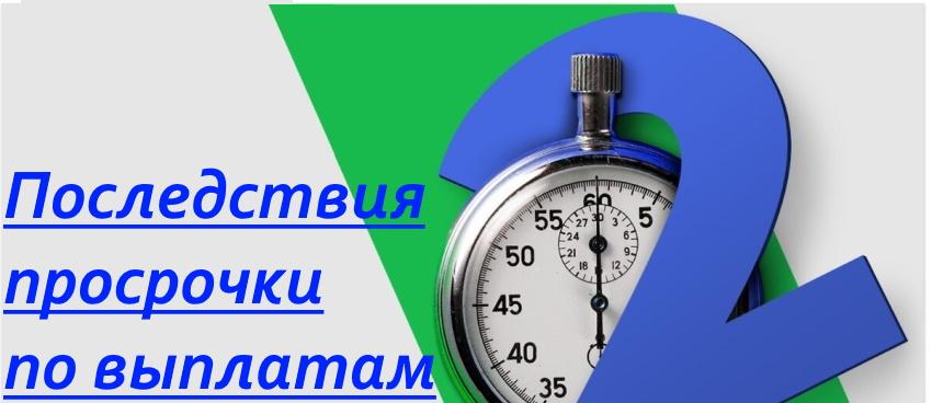 цифра 2 и время