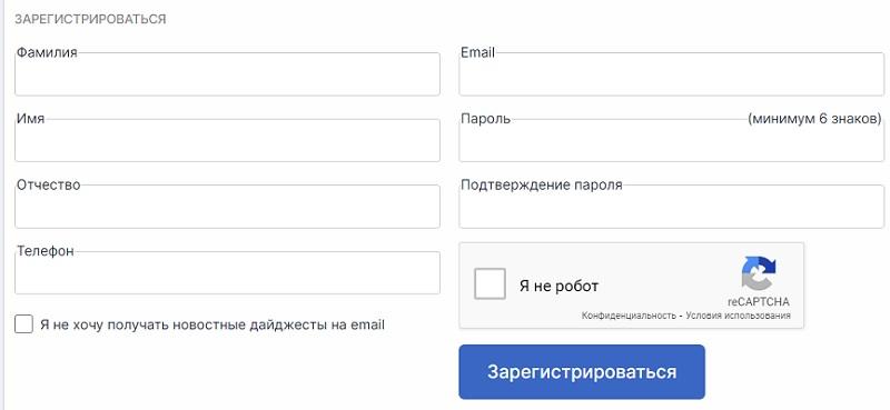 регистрация завуч